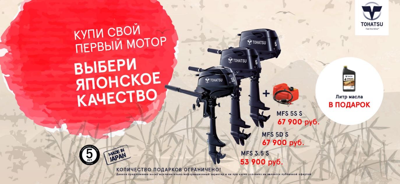 Модуль КупиПервыйМотор